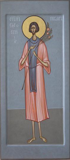St euphrosynos