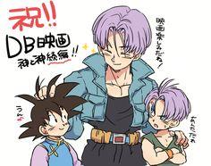 Mirai Trunks, Goten and Trunks