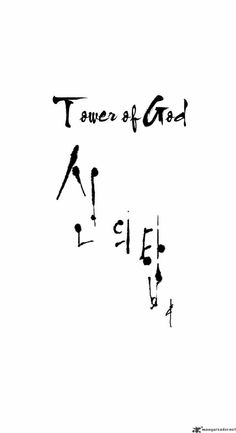 Tower of God - An epic manhwa worth reading. Definitely one of my top favorite! Rating: 10/10