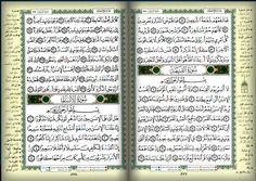 صفحه 577 ،578 #القرآن_المصورالجزء التاسع و العشرون ؛ سور : المدثر ، القيامة ، الإنسان