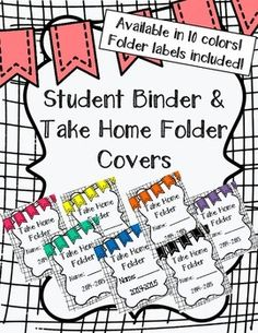 Student Binder & Take Home Folder Covers (w/ Folder Labels!) - Includes 10 color options!