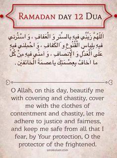 Ramadan Day 12 Dua