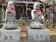 永観堂 京都 kyoto japan