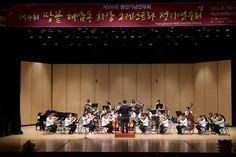 해남동초등학교,'땅끝 해남동 희망오케스트라'의 선율에 젖다