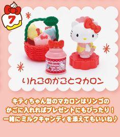 Hello Kitty Cake Shop Re-Ment miniature blind box 12
