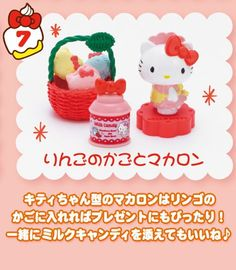 Hello Kitty Cake Shop Re-Ment miniature blind box 12