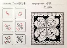 #heart #pattern #howtodraw