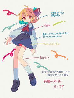 Beautiful Drawings, Cute Drawings, Character Art, Character Design, Cute Art Styles, Art Et Illustration, Anime Eyes, Kawaii Art, Map Art