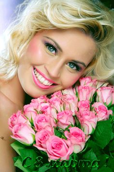 Beautiful Gif, Most Beautiful Women, Beautiful Flowers, Girls With Flowers, Flowers In Hair, Foto Gif, She's A Lady, Female Portrait, Photography Women