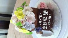 Flower pot cake Flower Pot Cake, Flower Pots, Flowers, Sweet, Desserts, Food, Flower Vases, Candy, Tailgate Desserts