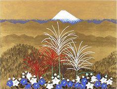 Fuji in Autumn by Reiji Hiramatsu Japanese Art Styles, Japanese Prints, Rodin, Berlin, Autumn Painting, Japanese Flowers, Soul Art, Mountain Paintings, Painting Gallery
