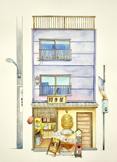 Nihonbashi Tamai Facade An old building sandwich between the high rise buildings at the central of Tokyo. The copper gutter and copper… Building Illustration, House Illustration, Watercolor Illustration, Watercolor Paintings, Japanese Watercolor, Japanese Art, Art Journal Inspiration, Painting Inspiration, Art Sketches