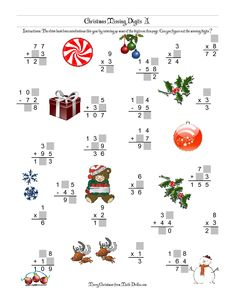Christmas Math Worksheet -- Multiple Operations Missing Digits (A)
