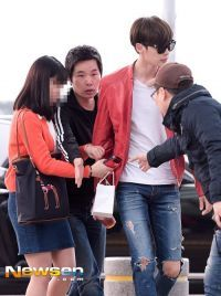 Lee Jong-suk to the departure lounge