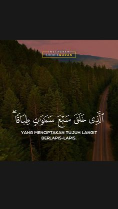 Al Mulk 1-4 🎙️ Reciter   Ridwan