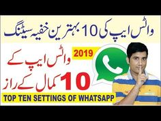 Top Ten New Settings and Tricks of Whatsapp 2019 - Whatsapp Status Post Secret, Entertainment Video, Whatsapp Message, How To Protect Yourself, New World Order, Premium Wordpress Themes, Photoshop Tutorial, Top Ten, Growing Up