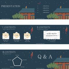 흡입력 있는 스토리텔링을 위한 나미야 잡화점의 기적 PPT 템플릿 Ppt Design, Ppt Slide Design, Graphic Design, Ppt Template, Layout Template, Good Presentation, Presentation Templates, Magazine Layout Design, Illustration