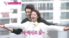 "Lee Jong Hyun and Gong Seung Yeon Reenact Romantic ""Titanic"" Scene on ""We Got Married"" Lee Jong Hyun, Gong Seung Yeon, Jung Hyun, Lee Jung, We Got Married Couples, We Get Married, Korean Variety Shows, Korean Shows, Couple Moments"
