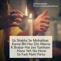 Farak he nahi pad ta My Poetry, Poetry Quotes, Hindi Quotes, Quotations, Urdu Poetry, Islamic Quotes, Sad Love Quotes, Romantic Quotes, Funny Quotes