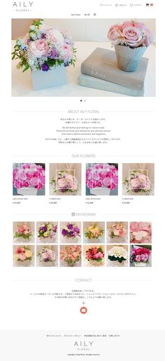 Aily Floral is a custome-made flower shop. Japan Flower, Flower Boxes, Flowers, Modern Website, Portfolio Website, User Interface, Wordpress, Branding, Japanese