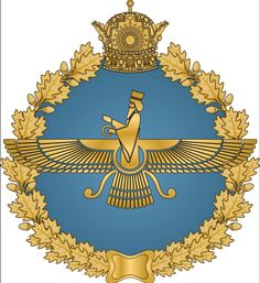 Persian Pattern, Persian Motifs, Persian Rug, Persian Religion, Persian Warrior, Ahura Mazda, King Of Persia, Pahlavi Dynasty, The Shah Of Iran