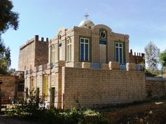 Visit St. Mary of Sion, Aksum, Ethiopia