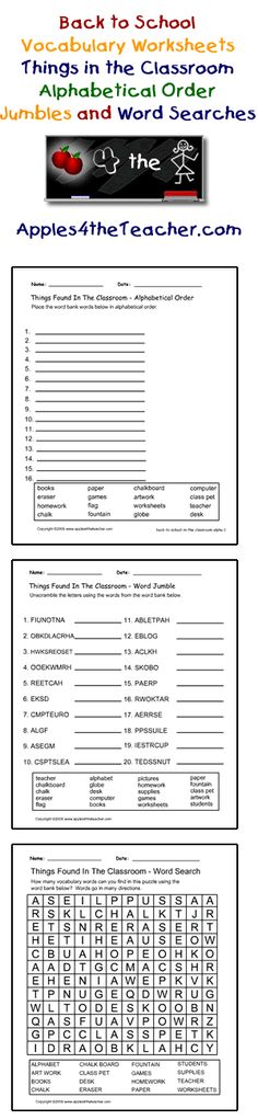 Things in the Classroom interactive worksheets, alphabetical order worksheets, word jumble worksheets, word search worksheets.