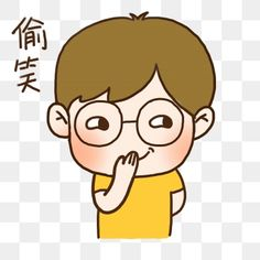 Man Clipart, Clipart Images, Boy Character, Character Design, 2000 Cartoons, Chibi Boy, Cartoon Boy, Drawing Expressions, Wearing Glasses