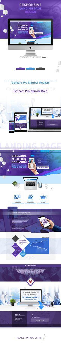 Contextual advertising on Behance