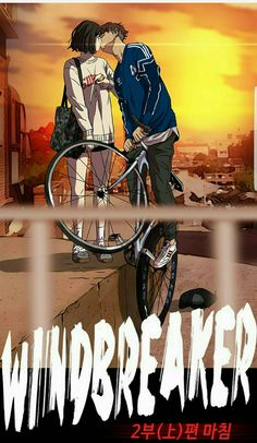 About Wind Breaker Manhwa Jo Ja-Hyun (Jay) is the student president of Taeyang (Sunny) High. He is not just a smart student but an extreme biker with high Read Manga Online Free, Online Manga, Bici Fixed, Bike Sketch, Bike Illustration, Natsume Yuujinchou, Manga List, Manga Couple, Webtoon Comics