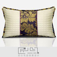 匠心宅品 新古典法式样板房/软装靠包抱枕 紫金提花腰枕(不含芯