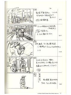 Makoto Shinkai - 5 Centimeters Per Second And Others Story Board Book - Anime Books