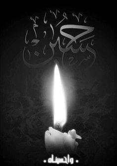 100 حب الحسين اجنني Ideas Imam Hussain Muharram Hazrat Imam Hussain