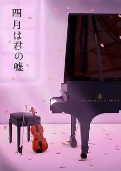 Design based on the anime Your lie in april, the story about a piano and a violin, the story about Kousei and Kaori Piano Y Violin, Violin Music, Your Lie In April, Manga Anime, Anime Art, Piano Anime, Aesthetic Anime, Aesthetic Art, Ideas