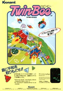 Japanese arcade flyer of TwinBee.