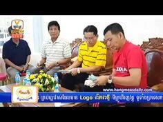 Khmer News, Hang Meas Daily HDTV News, 09 December 2015, Part 08 1