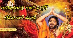 #Om_Namo_Venkatesaya #Nagarjuna #RamojiRao