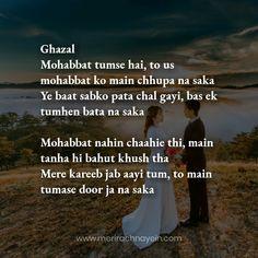 Five Hindi Ghazal Hindi Words, Zindagi Quotes, Romantic Love, Urdu Poetry, Quotations, Motivational Quotes, Poems, Sad, Thoughts
