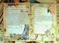 Куриный бульон читательский дневник