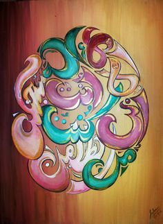 Custom Arabic Calligraphy in Acrylics by IhsaanArt on Etsy