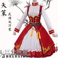 【三分妄想】新品 剑网三 中华风 原创洋装 连衣裙 天策 日常COS