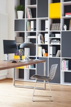 36 Best Office Raumgestaltung Ideen Images Desk Home Office Bed Room