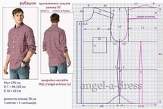 Photo - Her Crochet Mens Sewing Patterns, Sewing Men, Clothing Patterns, Dress Patterns, Fashion Design Template, Pattern Fashion, Mens Shirt Pattern, How To Make Clothes, Cut Shirts