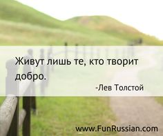 Russian Phrases And More Learn 54