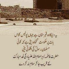Muharram Quotes, Imam Hassan, Islamic, Qoutes, Ali, Arabic Calligraphy, Awesome, Quotations, Quotes