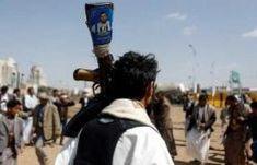 اخبار اليمن الان : خسائر كبيرة لمليشيا الحوثي في الجوف