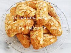 Τα ταξίδια μου : Μπισκότα Βουτύρου και Αμυγδάλου - Butter and Almond Biscuits Biscuits, Baking Soda, Almond, Butter, Cookies, Chicken, Meat, Recipes, Food