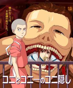 Shingeki no Kyojin Gallery Anime Meme, Manga Anime, Anime Art, Death Note, Sword Art Online, Cute Twitter Headers, Attack On Titan Meme, Anime Places, Cartoon Fan