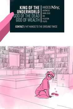 Lore Olympus ♥ - Hit the groun twice! Greek Gods And Goddesses, Greek Mythology, Webtoon App, Lore Olympus, Hades And Persephone, Webtoon Comics, Artemis, Underworld, Aesthetic Art