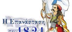 Διδακτικό υλικό για την 25η Μαρτίου 1821 – Reoulita Disney Characters, Fictional Characters, Princess Zelda, Fantasy Characters